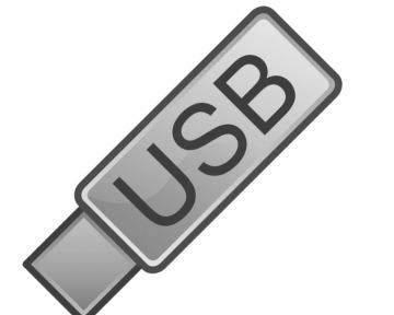 Offline Media Creation - USB Tracked Worldwide Shipping